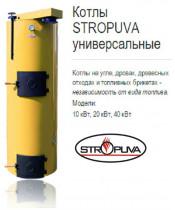 Котел длительного горения Stropuva S 10 U