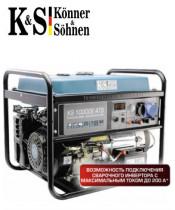 Генератор Könner&Söhnen KS 10000E ATS
