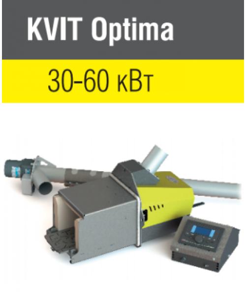Пеллетная горелка KVIT Optima 60 кВт