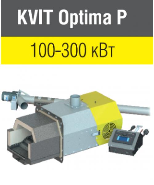 Пеллетная горелка KVIT OPTIMA Prom 250 кВт