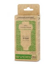 Сменный комплект от накипи Свод-Ас SC100