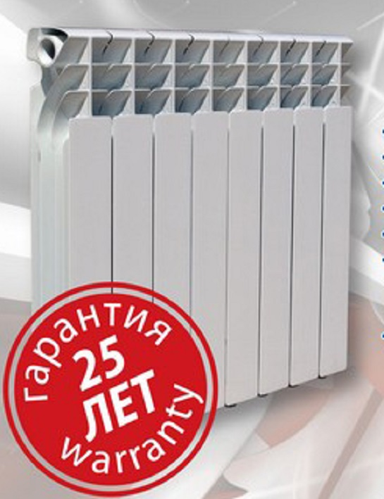 цены на биметаллические радиаторы цены жилье или